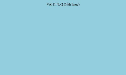 東和知財研究 第11巻(2019) 第2号 2019年10月発行